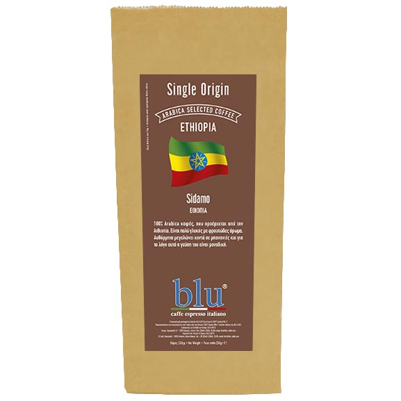 Sidamo ETHIOPIA  single origins, 100% arabica
